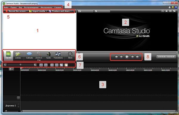 Программа для записи видео с экрана рис 1