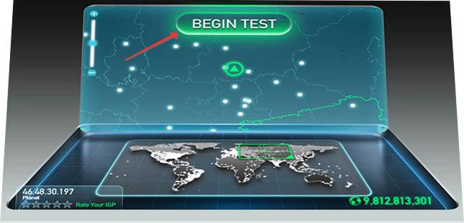 Измерение скорости интернета рис 2